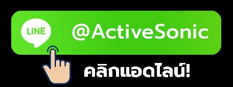 ActiveSonic Add Line White